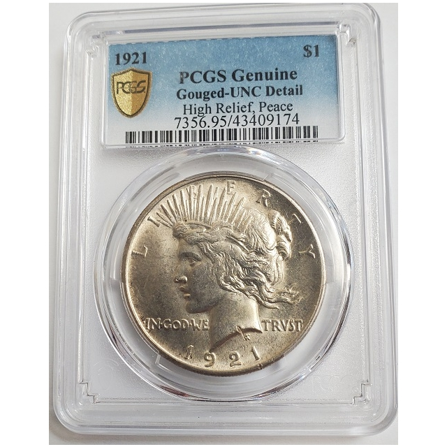 1921 $1 Peace Dollar - Type 1 High Relief PCGS MS95 #3351-4